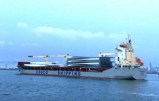 Картинки по запросу Cosco China Shipping Сюй Ліронг